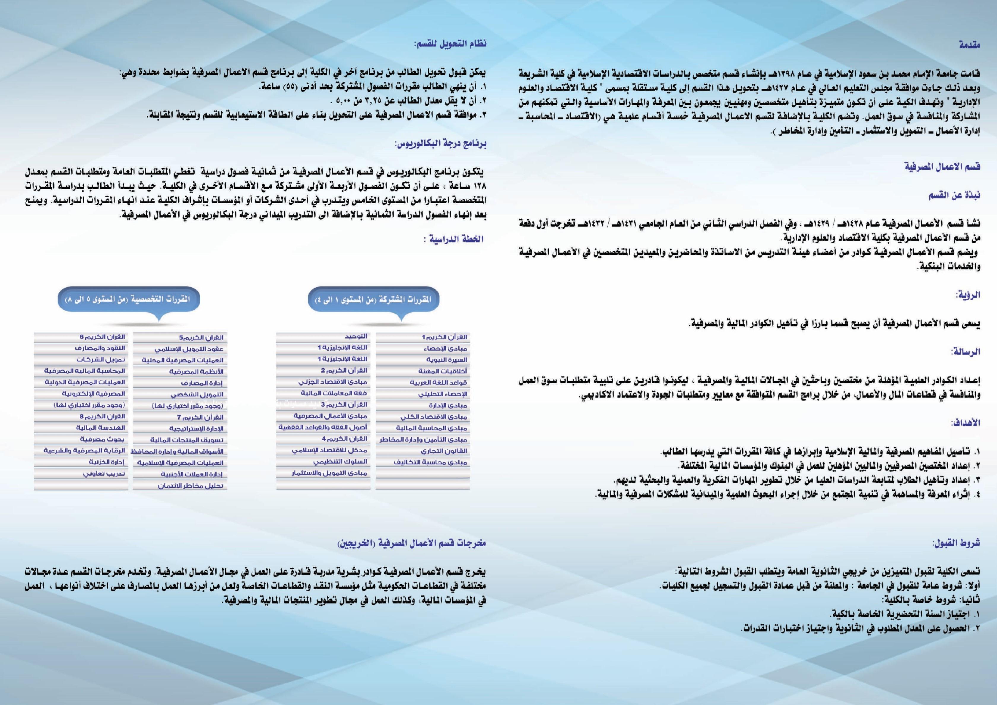 كتاب الماجستير في أدارة الاعمال pdf ...