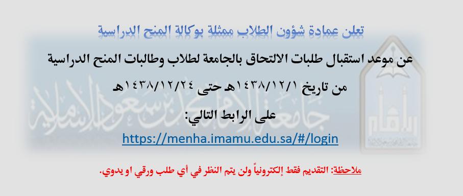 صموئيل تتعاطف الفول السوداني منح داخلية جامعة الامام Dsvdedommel Com